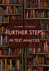 Further steps in text analysis